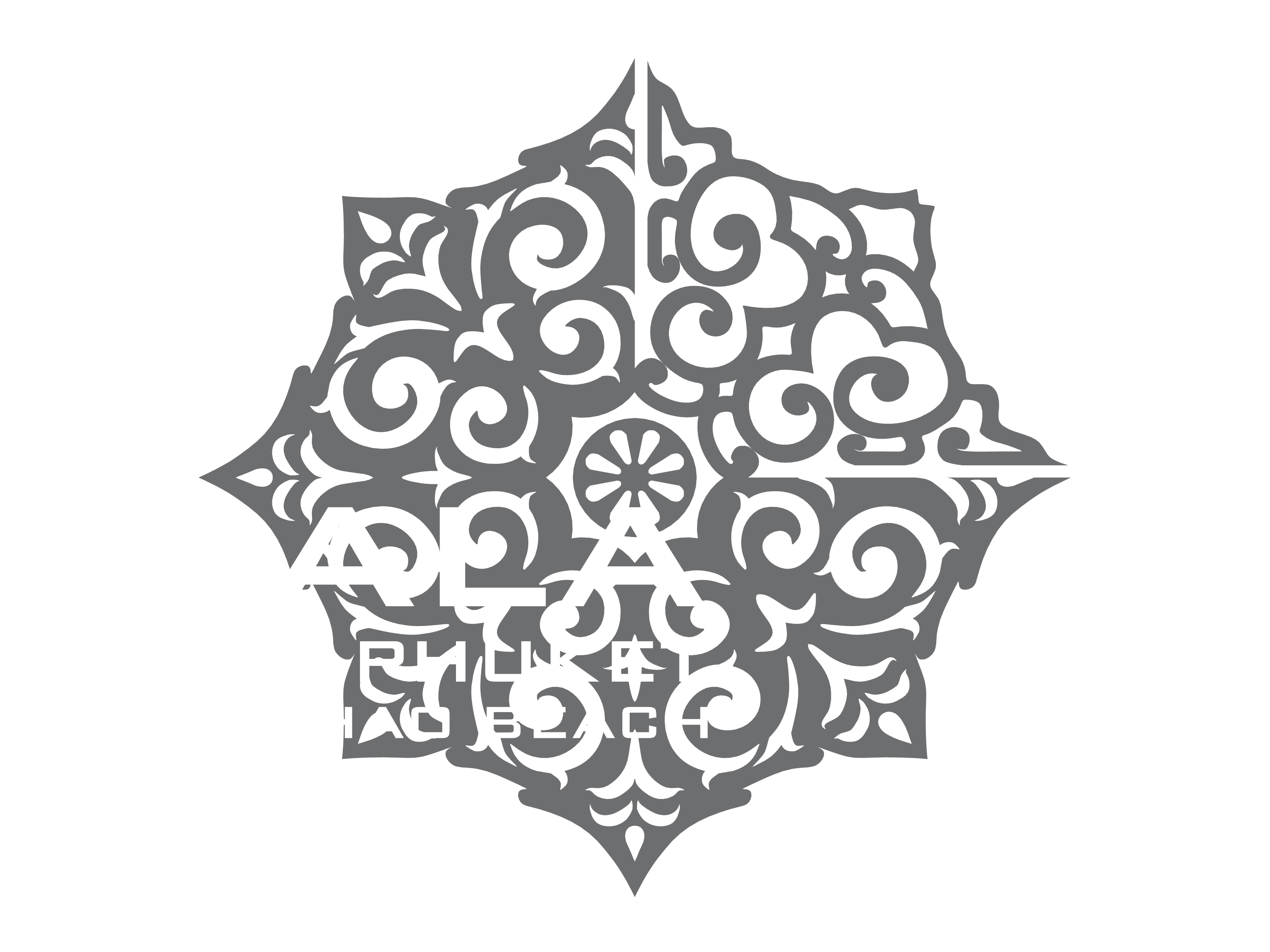 SALA Phuket I Luxury Hotel, Beach front, Villas accomodation I Official Website